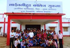 Livelihood College Sukma