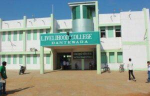 dantewada livelihood college
