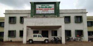 dhamtari livelihood college