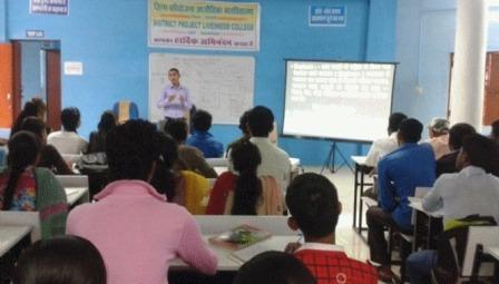 livelihood College dhamtari