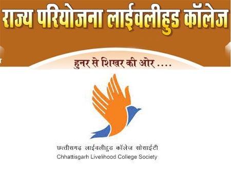 livlihood college chhattisgarh