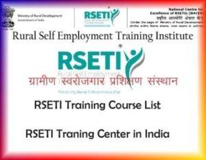 RSETI Training Course List