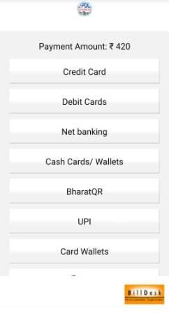 Mor Bijli Mobile App
