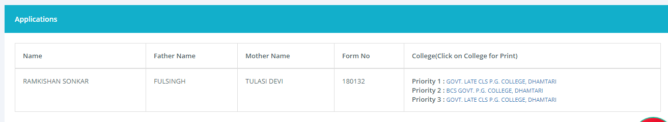 PRSU Online Admission Form