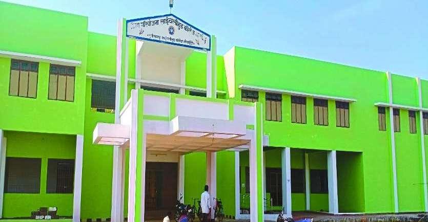 Livelihood College Balod