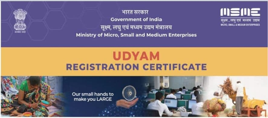 Udyog Aadhar Udyam Registration Online
