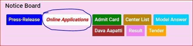 CG Vyapam Online Application