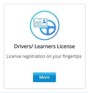 License Related Services सेक्शन में जायें.