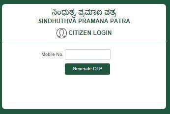 Download Sindhutva Praman Patra