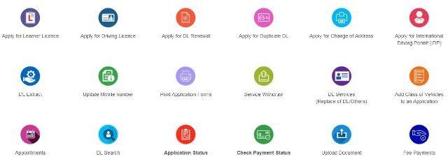 CG Tuhar Sarkar Tuhar Dwar  Online Registration Process