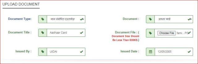 upload document